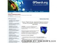 gpsearch.org - GPS